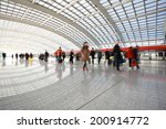 Metro In Beijing T3 Airport...
