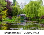 France Giverny Monet's Garden...