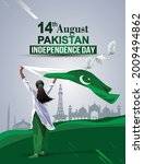pakistan girl waving flag her... | Shutterstock .eps vector #2009494862