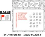 mesh 2022 holiday calendar... | Shutterstock .eps vector #2009502065