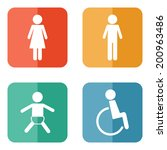 vector restroom icons on bright ... | Shutterstock .eps vector #200963486