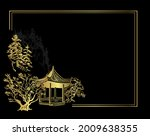 buddhism temple card nature...   Shutterstock .eps vector #2009638355