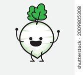 vector illustration of white... | Shutterstock .eps vector #2009805308
