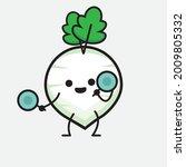 vector illustration of white... | Shutterstock .eps vector #2009805332