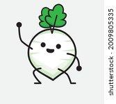 vector illustration of white... | Shutterstock .eps vector #2009805335