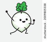 vector illustration of white... | Shutterstock .eps vector #2009805338