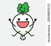 vector illustration of white... | Shutterstock .eps vector #2009805515