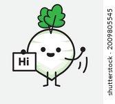 vector illustration of white... | Shutterstock .eps vector #2009805545