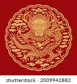 korea traditional dragon...   Shutterstock .eps vector #2009942882
