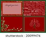 christmas | Shutterstock . vector #20099476