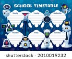 drones  robots and androids... | Shutterstock .eps vector #2010019232