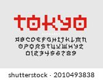 japan fonpixel japanese style... | Shutterstock .eps vector #2010493838