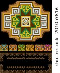 ornamental details for the... | Shutterstock .eps vector #201059816