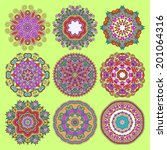 circle lace ornament  round... | Shutterstock . vector #201064316