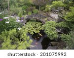 a secluded koi pond surrounded... | Shutterstock . vector #201075992