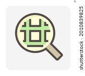 land search  survey or check... | Shutterstock .eps vector #2010839825