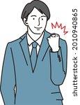 asian businessman doing guts...   Shutterstock .eps vector #2010940865