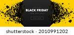 black friday sale banner. sale... | Shutterstock .eps vector #2010991202