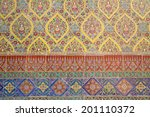 colorful tile  ancient wall... | Shutterstock . vector #201110372