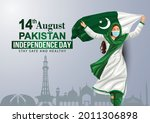 happy independence day 15th... | Shutterstock .eps vector #2011306898