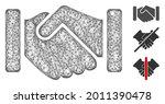 mesh agreement handshake web 2d ... | Shutterstock .eps vector #2011390478