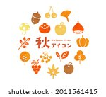 a set of autumn icons. the...   Shutterstock .eps vector #2011561415