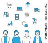 online shopping illustration ... | Shutterstock .eps vector #2011667252