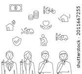 insurance illustration  person... | Shutterstock .eps vector #2011667255