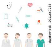 medical illustration  person... | Shutterstock .eps vector #2011667258