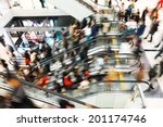 shopping | Shutterstock . vector #201174746