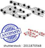 mesh polygonal dining etiquette ... | Shutterstock .eps vector #2011870568