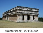 Uxmal. Maya ruins in Yucatan Mexico. - stock photo