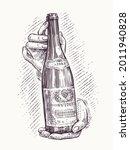 bottle of wine in hands in... | Shutterstock .eps vector #2011940828