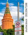 Moscow  Russia  June  2021  No...