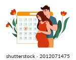 happy couple of young future... | Shutterstock .eps vector #2012071475