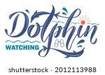 vector illustration of dolphin... | Shutterstock .eps vector #2012113988