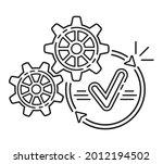 optimize operation process ... | Shutterstock .eps vector #2012194502