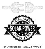 solar power rubber stamp and... | Shutterstock .eps vector #2012579915