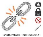 mesh break chain link web 2d... | Shutterstock .eps vector #2012582015