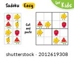 sudoku kids game. cut and paste ...   Shutterstock .eps vector #2012619308