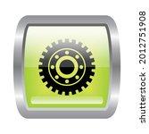 gear button vector  flat...   Shutterstock .eps vector #2012751908