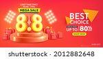 vector of 8.8 shopping day... | Shutterstock .eps vector #2012882648