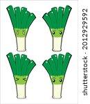 leek vegetable mixed expression ... | Shutterstock .eps vector #2012929592
