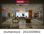 Small photo of Shanghai.China-July 2021:facade of Lenovo store. A Chinese computer electronic brand