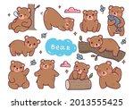 set of cute bear cartoon... | Shutterstock .eps vector #2013555425