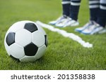 wall of two soccer player... | Shutterstock . vector #201358838