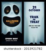 happy halloween party... | Shutterstock .eps vector #2013921782