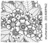 mehndi flower decorative... | Shutterstock .eps vector #2014089962
