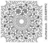 mehndi flower decorative... | Shutterstock .eps vector #2014089992