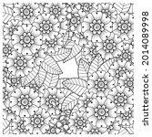 mehndi flower decorative... | Shutterstock .eps vector #2014089998